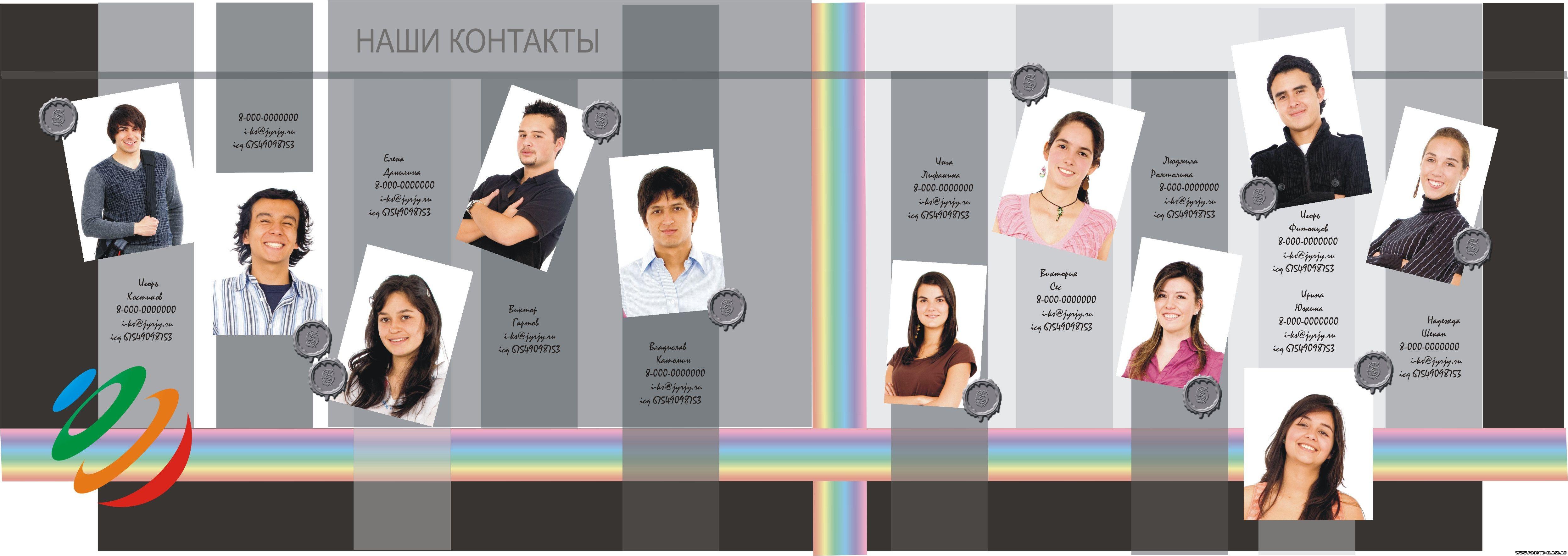 Дизайн выпускников